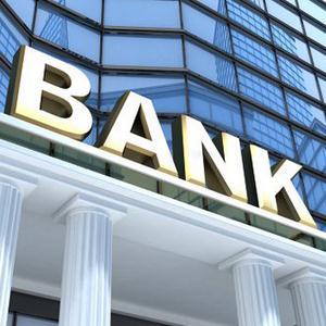Банки Заречного