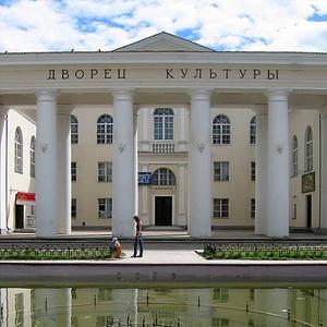 Дворцы и дома культуры Заречного