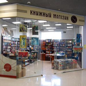 Книжные магазины Заречного