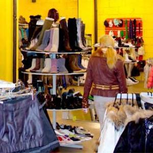 Магазины одежды и обуви Заречного