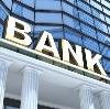 Банки в Заречном