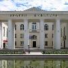 Дворцы и дома культуры в Заречном