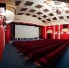 Кинотеатры в Заречном