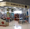 Книжные магазины в Заречном