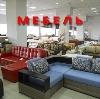 Магазины мебели в Заречном