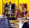 Магазины одежды и обуви в Заречном