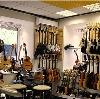 Музыкальные магазины в Заречном