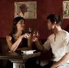 Рестораны, кафе, бары в Заречном