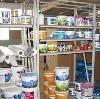 Строительные магазины в Заречном