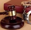 Суды в Заречном