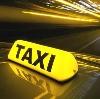 Такси в Заречном