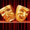 Театры в Заречном