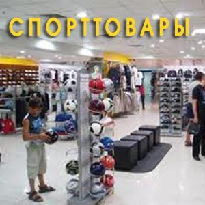 Спортивные магазины Заречного