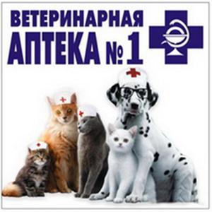 Ветеринарные аптеки Заречного